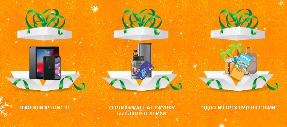 mandarim.dixy.ru