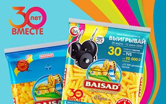 Акция Baisad «30 лет вместе»