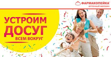 www.мойдосуг.рус результаты розыгрыша