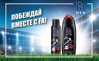 Акция FA в Магнит «Вперед к победам вместе с FA