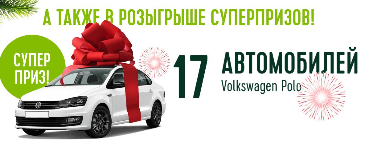 promo tatneft ru зарегистрировать чек